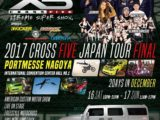CROSS FIVE JapanTour Final 出展致します