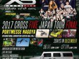 CROSS FIVE JapanTour Final 出展致します