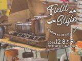 FieldStyle 2018 出展決定