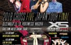 CROSS FIVE JapanTour Final 出展決定