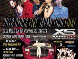 CROSS FIVE JapanTour Final 出展決定