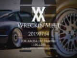 WRECKIN'MEET 2019 協賛・出展決定