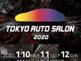 Tokyo AutoSalon 2020 展示販売させていただきます。 [千葉県]