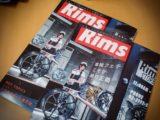 [メディア掲載] Rims Magazine 創刊号